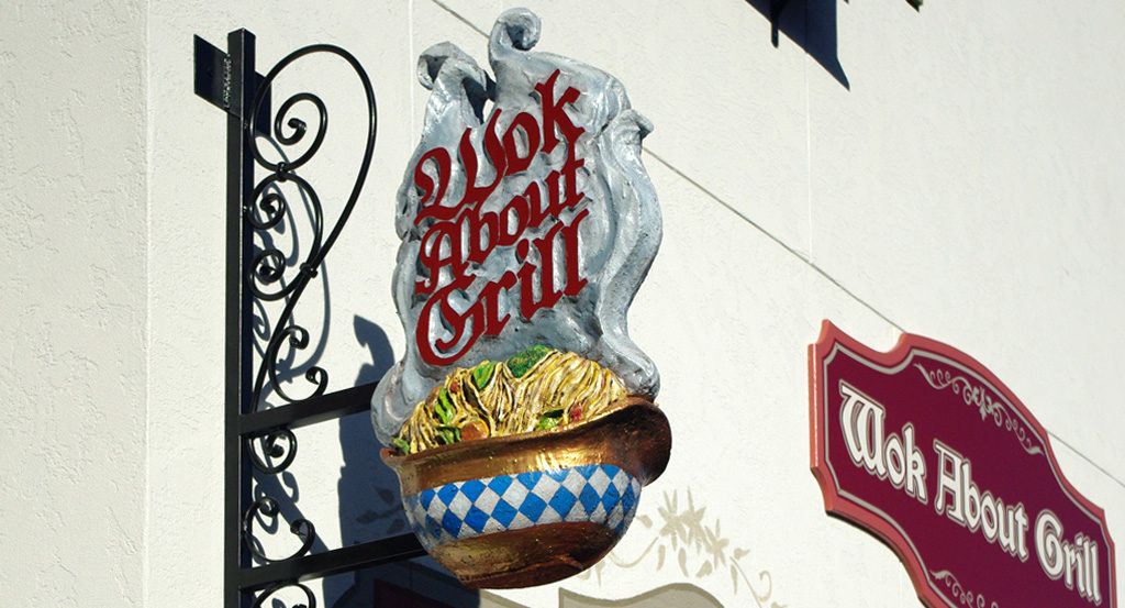 Wok About Grill